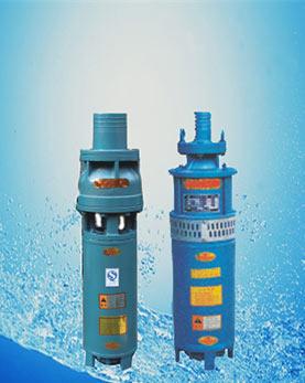 OS系列小型潜水电泵