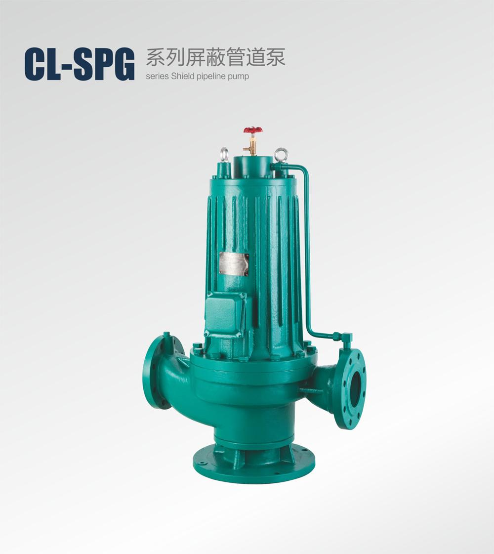 CL-SPG系列屏蔽管道泵